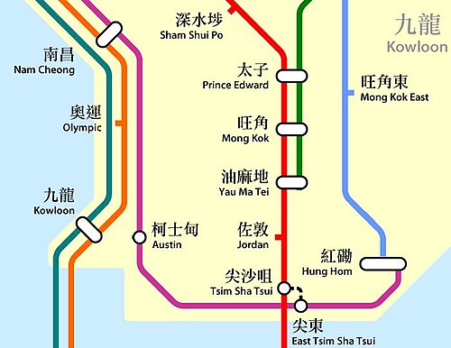 Kowloon Southern Link Map.jpg