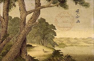 Kubota Domain - Painting by Satake Yoshiatsu (Satake Shozan), 8th generation lord of Kubota