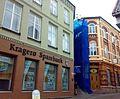 Kragerø sparebank 130720086531.jpg