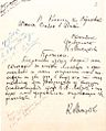 Krastyo Misirkov Letter.jpg