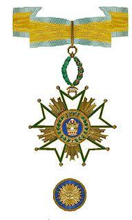 Iranian award