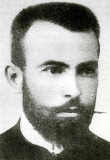 Portrait of Krste P. Misirkov