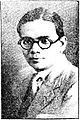 Kshitish Chandra Sen.jpg