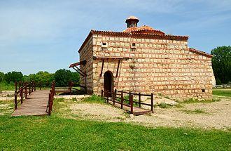 Edirne Palace - Kum Kasrı Hamamı (Sand Pavilion Bathhouse).