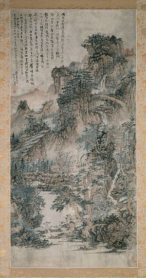 Kun Can - Landscape with waterfalls and trees, 1636