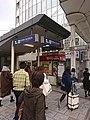 Kyoto-Kawaramachi Station 2019-11-18 (50093911003).jpg