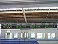 LED displays at Yoshida Station.jpg