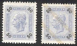 Postage stamp reuse - Image: Lackstrf