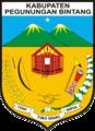 Lambang Kabupaten Pegunungan Bintang.webp