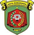 Lambang Kota Samarinda.jpg