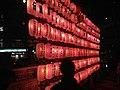 Lanterns in Shibuya.jpg