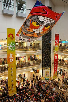 displayed large kite in new year japan