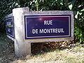Le Touquet-Paris-Plage (Rue de Montreuil).JPG