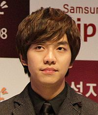 Lee Seung Gi headshot 2011.jpg