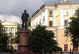 Lenin statue (Kolpino).jpg