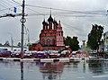 Leninskiy rayon, Yaroslavl', Yaroslavskaya oblast', Russia - panoramio (162).jpg