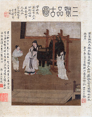 "Liu Songnian - ""Three Sages Appreciating Antique"" by Liu Songnian. Polychrome on silk. Southern Song Dynasty (abt 1300 CE). Private collection."