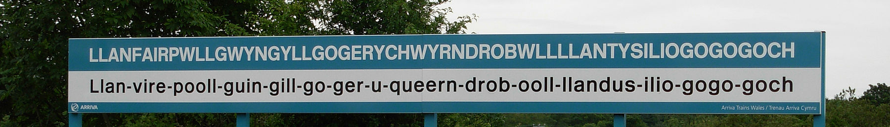 Llanfair railway station sign banner.jpg