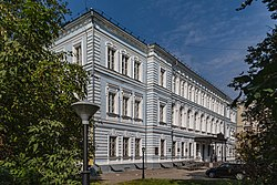 Lobachevsky University. Faculty of Philology 01.jpg