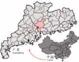 La préfecture de Guangzhou (Canton) dans la province du Guangdong