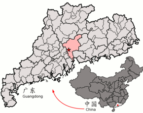 Location of Guangzhou within Guangdong (China).png