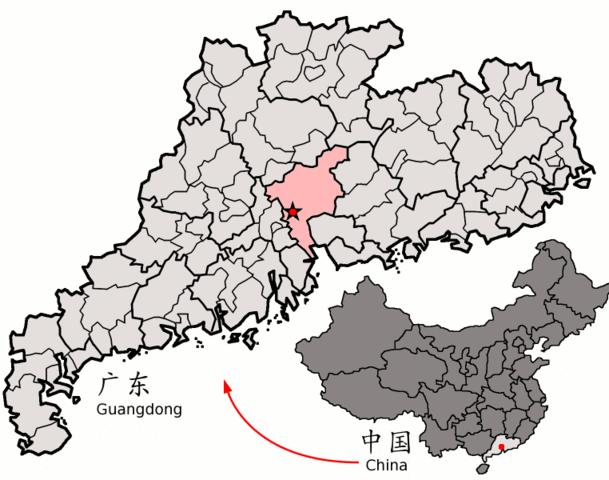 広州市は広東省の省都 ここで、来年2009年の 中国制冷展の「春」編が開... 来年は広州  中