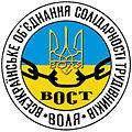 Logo VOST Volya.jpg