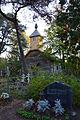 Lohusuu Veneküla kalmistu kabel 01.JPG