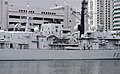 London MMB «H4 City Canal, HMS Richmond.jpg