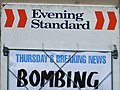 London bombing 21 july 05 newspaper.jpg