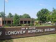 Longview, TX, Municipal Building IMG 3993