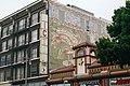 Los Angeles Victor Clothing Company Building.jpg