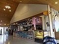 Love Coffee Shop 愛情咖啡屋 - panoramio.jpg