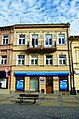 Lublin, ul. Krakowskie Przedmieście 7.jpg