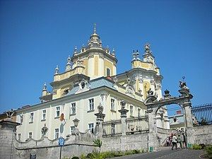 St. George's Cathedral, Lviv - St. George's Cathedral in Lviv, Ukraine.