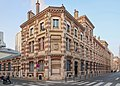 Lycée professionnel Beaugrenelle, 62 rue Saint-Charles, Paris 15e 1.jpg