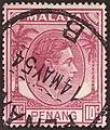 MAS-PE 1949 MiNr0011 pm B002a.jpg