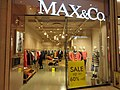 MC JW Marriott 澳門銀河 Galaxy Macau mall The Promenade shop Max&Co Jan 2017 IX1.jpg