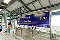 MRT Bangkae station - traditional station sign.jpg