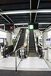 MTR HKU (11).JPG