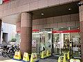 MUFG Bank Sagami-Ono Branch & Sagami-Ono-Ekimae Branch.jpg