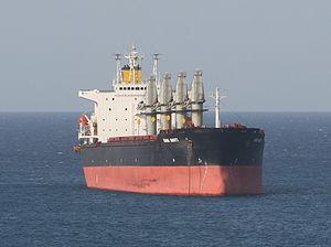 MV Maha Avanti - Eilat.jpg