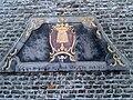 Maastricht - Gable stone Hertogsmolen.jpg