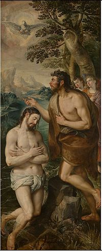 Maerten de Vos - The Baptism of Christ.jpg