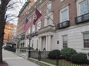Harvard Club of Boston - Image: Main Clubhouse, Harvard Club of Boston MA
