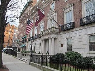 Harvard Club of Boston - Image: Main Clubhouse, Harvard Club of Boston MA