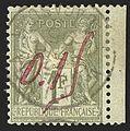Majunga Provisional 1895.jpg