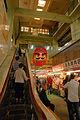 Makishi First Public Market01s4s4272.jpg