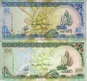 Currency of Maldives - Maldive Islands, bank notes, 50 and 100