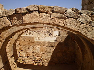 Incense Route – Desert Cities in the Negev - Ruins in Mamshit